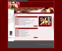 ภราดร ศรีชาพันธุ์ - paradornsrichaphan.com