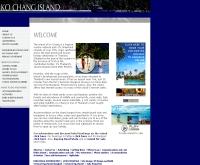 เกาะช้าง - kochangisland.com/