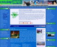 เกาะสมุยอินโฟ - kohsamui-info.com/