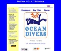โอเชียน ไดฟ์เวอร์ - oceanphuket.com/