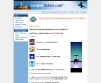 บางกอก ทิคเก็ตส์ - bangkoktickets.com/