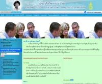 นักบัญชีไทย - nukbuncheethai.com