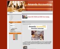 อแมนดา แอคเค้าน์ติ้ง - amandaaccounting.com/