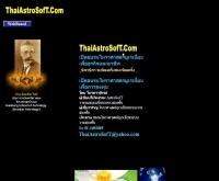 ยูเรเนี่ยนระบบกลวิธีจานสองชั้น - thaiastrosoft.com