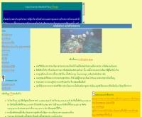 เจไทย - jthai.ob.tc/