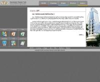 โครงการเรียนรู้ผ่านระบบการศึกษาออนไลน์ - gpfelearning.com