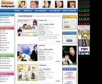 โชว์วอลเปเปอร์ - showwallpaper.com/