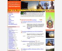 ศูนย์บริหารจัดการการท่องเที่ยวจังหวัดเชียงราย - tourismchiangrai.com