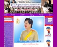 แอคไทย - actsthai.com