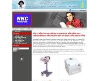 เอ็นเอ็นซีโปรดักส์ดอทคอม - nncproducts.com
