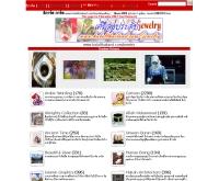มุสลิม แกลลอรี่ - halalthailand.com/muslimgallery/index.php