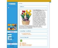 เครือข่ายข้อมูล สำนักโรคติดต่อนำโดยแมลง - thaivbd.org