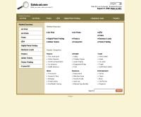 ศักดา แอดเวอร์ไทซิ่ง - sakda-ad.com