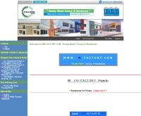 เอส เอ็ม อี แฟคทอรี่ - smefactory.com