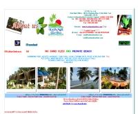 เกาะหมากบุรีฮัท - koohmakburihut.com/