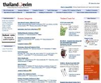 ไทยแลนด์เอ็กซิม - thailandexim.com/