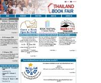 ไทยแลนด์ บุ๊ค แฟร์ - thailandbookfair.com