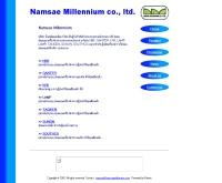 บริษัท น่ำแซ มิลเลนเนี่ยม จำกัด - namsaemillennium.com/