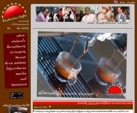 กาแฟร้อยตะวัน - roytawan.com/