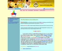 ชิงช้าไม้ - chingchamai.com/