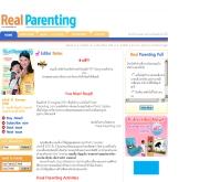 นิตยสาร Real Parenting  - real-parenting.com/