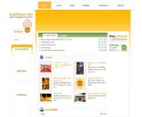พุทธญาณ - buddhayan.com