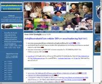 สมาคมวิทยุสมัครเล่นจังหวัดภูเก็ต - phuketham.vze.com/
