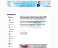 บริษัท ล็อกโซน จำกัด - loxzone.com