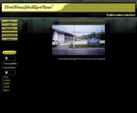 โรงเรียนวัดเมืองใหม่ - school.obec.go.th/watmangmai/