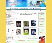 เอดีเอสแอลคูล - adslcool.com/