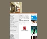 โรงภาพยนตร์เฮ้าส์ อาร์ซีเอ - houserama.com/