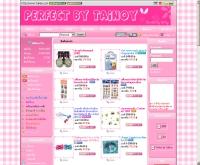 ต่ายน้อย - tainoy.com/