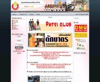ชมรมพัฒนาจริยธรรมและคุณธรรม - patji.net