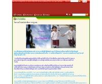 วันภาษาไทยแห่งชาติ - campus.sanook.com/news/news_01073.php