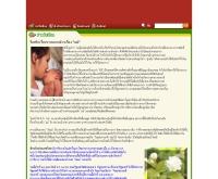 ร้อยรักเรื่องราวบอกกล่าวเรื่อง แม่ - campus.sanook.com/news/news_01140.php