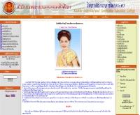 วิทยาลัยการอาชีพเกาะคา - kiec.ac.th/