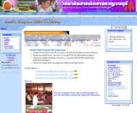 วิทยาลัยสารพัดช่างกาญจนบุรี - kanpoly.ac.th/