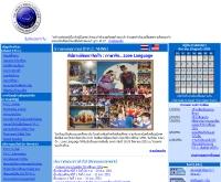 โรงเรียนปรินส์รอยแยลส์วิทยาลัย - prc.ac.th/