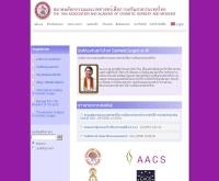 สมาคมศัลยกรรมและเวชศาสตร์เพื่อความงามประเทศไทย - cosmeticsurgery.or.th