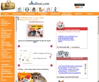 ไทยเพ็ตเลิฟเวอร์ - thaipetlover.com/