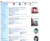 บทความวิเคราะห์ธุรกิจ การเงิน - hoontrakul.com/
