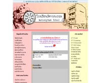 โรงเรียนวัดทรงธรรม - songtham.ac.th/