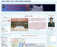 สถานีตำรวจนครบาลโชคชัย - metro.police.go.th/chokchai