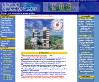 ศูนย์ออกแบบและพัฒนาระบบเครือข่าย - noc.mut.ac.th/