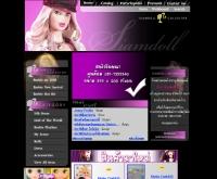 สยามดอล - siamdoll.com