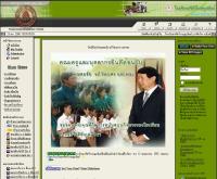 โรงเรียนศรีสำโรงชนูปถัมภ์  - ssr.ac.th/