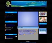 สำนักงานคณะกรรมการการเลือกตั้งประจำจังหวัดกระบี่ - krabi.ect.go.th/