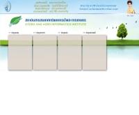 สถาบันสารสนเทศทรัพยากรน้ำและการเกษตร - haii.or.th