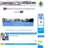 สำนักงานคณะกรรมการการเลือกตั้ง - kanchanaburi.ect.go.th/