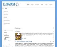 เซนต์ แอนดรูส์ อินเตอร์เนชั่นเนล สคูล - standrews.ac.th/
